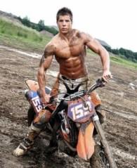 Dez from Kick Start  ~ my motocross novella :)